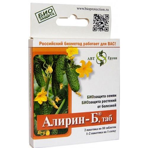"""Алирин, микробиологическое удобрение (""""АгроБиоТехнология"""")/ 20 таб."""