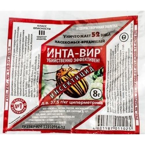 """Инта-Вир, таблетка, от компл.вредит. (""""Август"""")/ 8 гр."""