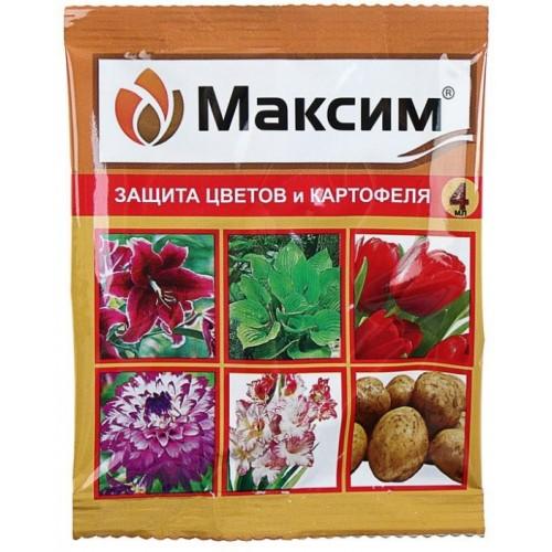 """Максим, защита цветов и картофеля (""""Ваше хозяйство"""")/ 4 мл."""
