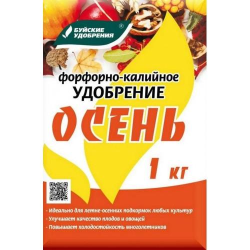 """Фосфорно-калийное удобрение ОСЕНЬ (""""Буйские удобрения"""")/ 1 кг."""